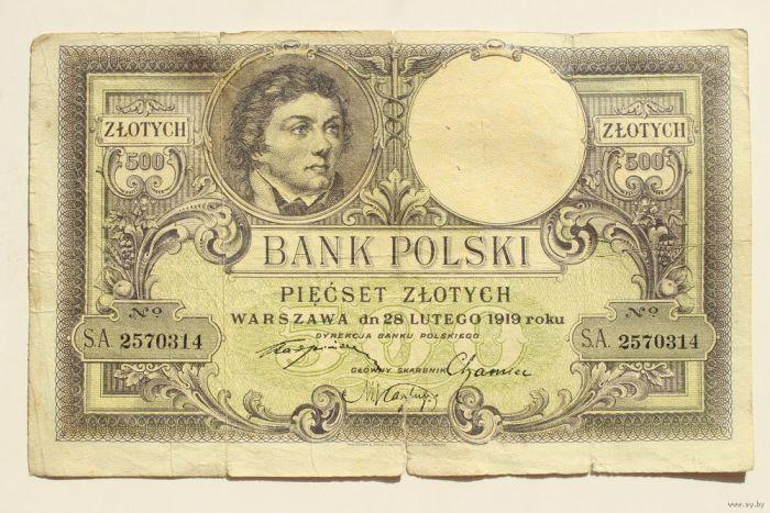 500 злотих 1919 року