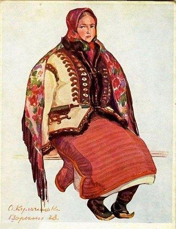 Олена Кульчицька. Гуцулка, 1928р.