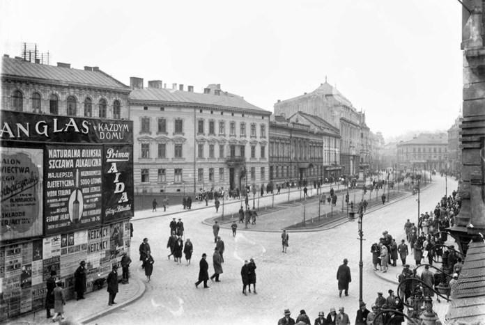 Академічна (тепер Проспект Шевченка), 1930-ті роки