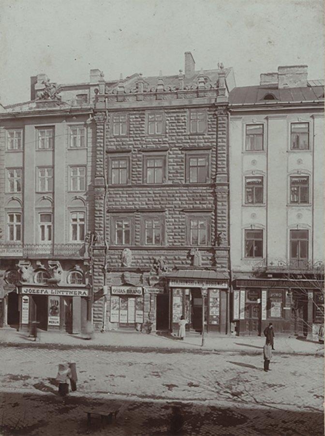 «Чорна кам'яниця» Початок ХХ століття