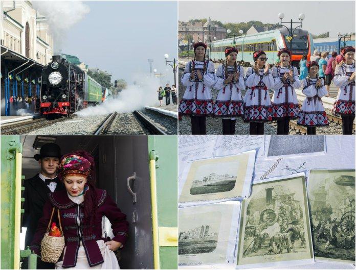 150-річчя залізничної лінії Львів-Станіславів-Чернівці. Минуле і сьогодення