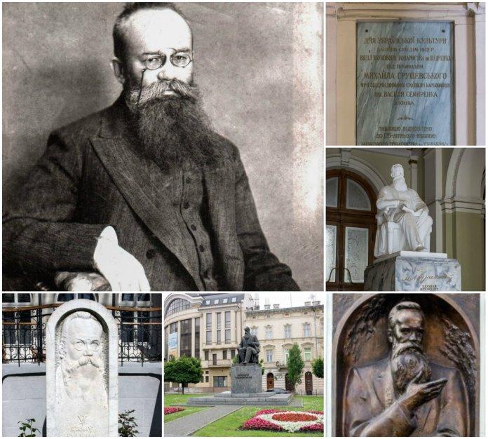 5 пам'ятних місць у Львові, присвячених Михайлу Грушевському