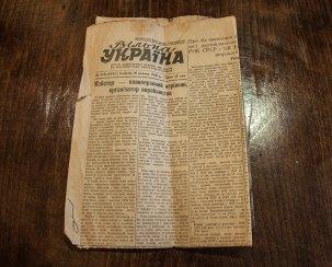Радянська газета «Вільна Україна», № 108, 10 травня, 1941 року. Фото Мирослава Ляхович