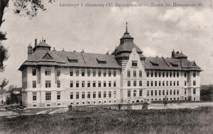 Інститут і гімназія СС Василіянок, вул. Потоцького, 95 (сучасна Чупринки)