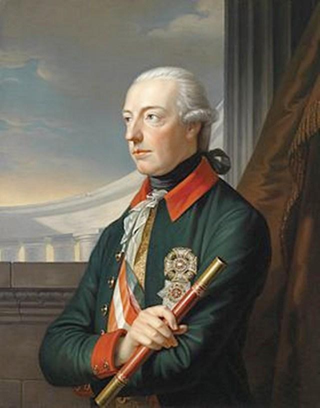 Йосип II, 1823р.