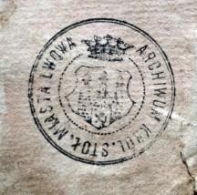 Печатка Міського архіву