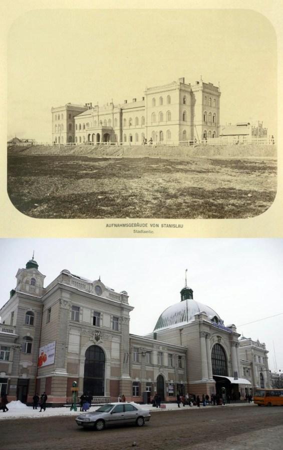 Двірець у Станиславові (1868) і вокзал в Івано-Франківську (2012)