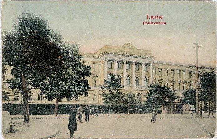 Головний корпус «Львівської політехніки». Фото 1906 р. невідомого фотографа.