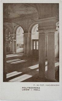 Хол «Львівської політехніки» у 1935 році. Фото Фелікса Хачевського