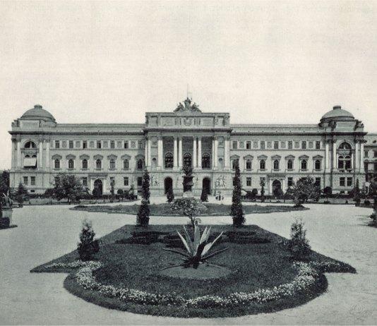 Галицький сейм. Фотографія кінця ХХ ст.