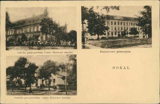 Сокаль, навчальні заклади міста. Фото 1937 року