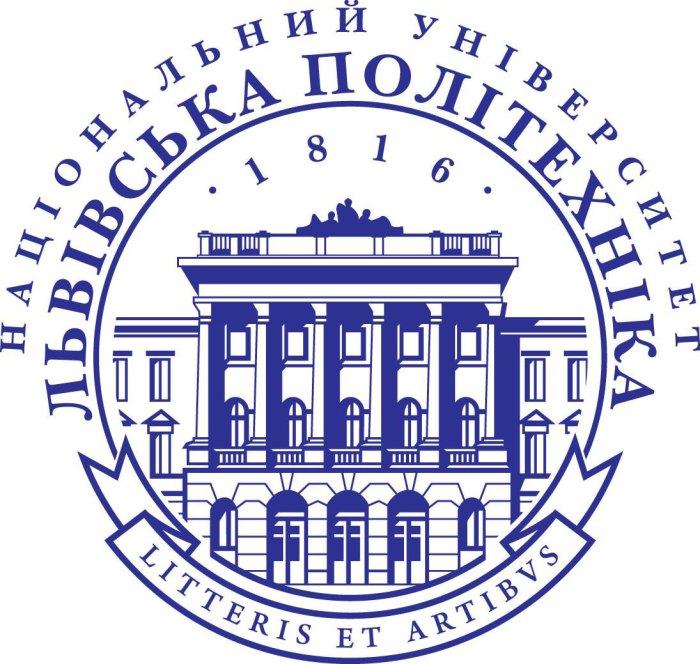 Емблема національного університету «Львівська політехніка».
