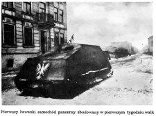 Польський панцерник на вулицях Львова. Фотографія 1918 року.