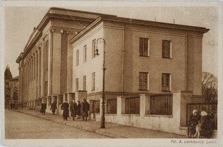 Бібліотека «Львівської політехніки». Фото 1937 року Адама Ланкієвича