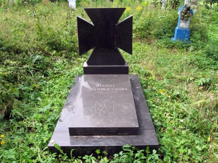 Могила Юліана Головінського (взято з http://warmemorial.ucoz.ua/publ/1914_1936/ukrajinska_galicka_armija/golovinskij_julian/5-1-0-110)