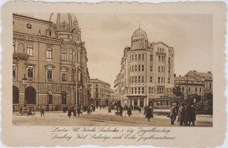 Споруда Празького кредитного банку у 1917 році