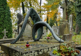 Пам'ятник Леопольду Левицькому. Фото: Ксенія Янко