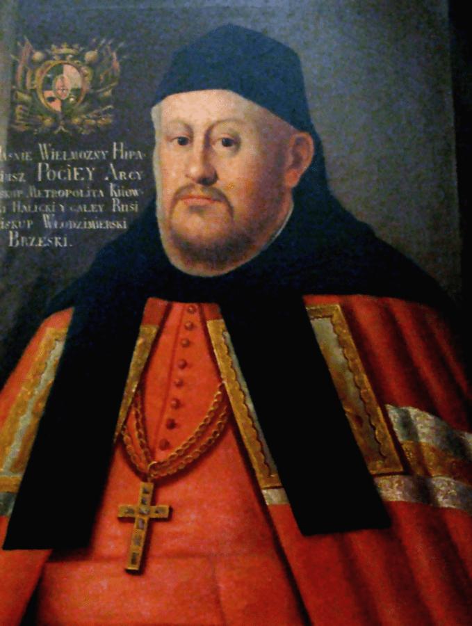 Митрополит Іпатій (Потій). Фото з uk.wikipedia.org