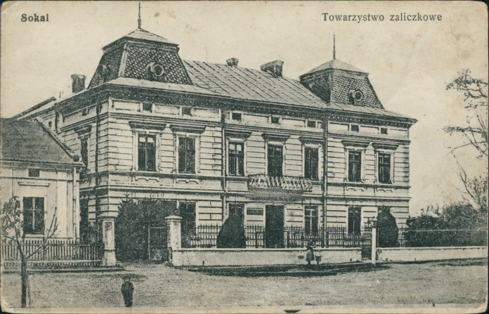 Сокаль, будинок Позичкової Каси. Фото 1915 року