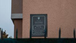 Львів, будинок по вулиці М. Кибальчича, 15. Фото Мирослави Ляхович