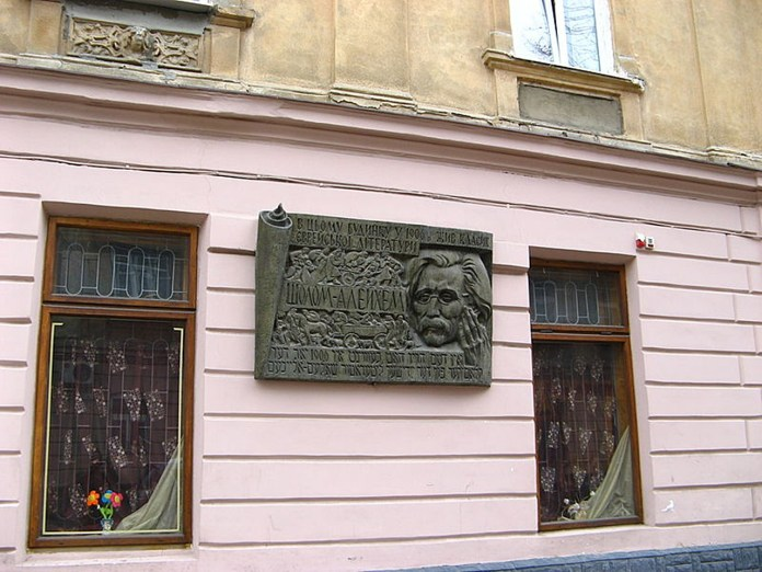Меморіальна дошка Ш. Алейхема / https://upload.wikimedia.org/wikipedia/uk/thumb/5/50/Commemorative_plaque_of_Sholem_Aleichem_%28Lviv._Ukraine%29.JPG/800px-Commemorative_plaque_of_Sholem_Aleichem_%28Lviv._Ukraine%29.JPG