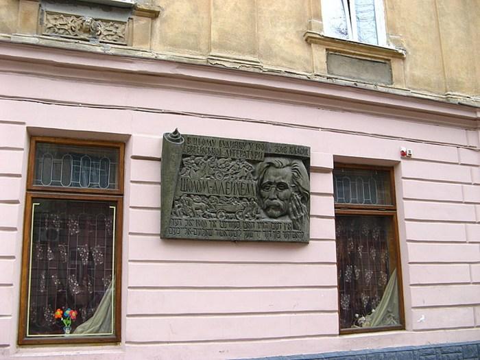 Меморіальна дошка Ш. Алейхема / https://upload.wikimedia.org/wikipedia/uk/thumb/5/50/Commemorative_plaque_of_Sholem_Aleichem_%28Lviv._Ukraine%29.JPG/800px-Commemorative_plaque_of_Sholem_Aleichem_%28Lviv._Ukraine%29.JPG