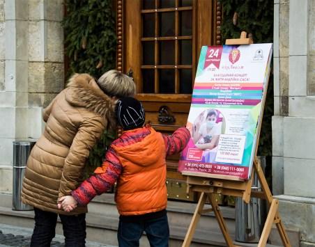 Афіша благодійного концерту. Фото: Ксенія Янко
