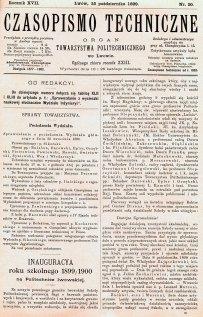 Інавгураційна промова ректора С. Д. Нементовського на 1899/1900 навчальний рік