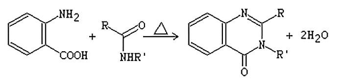 Реакція Ниментовского. Niementowski Quinazoline Reaction