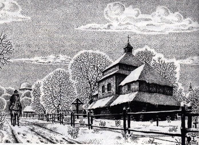 Церква Різдва Богородиці. Реконструкція Ігора Качора