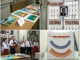 У Львові відбувся міський дитячий арт-конкурс «Франкові своїми руками»