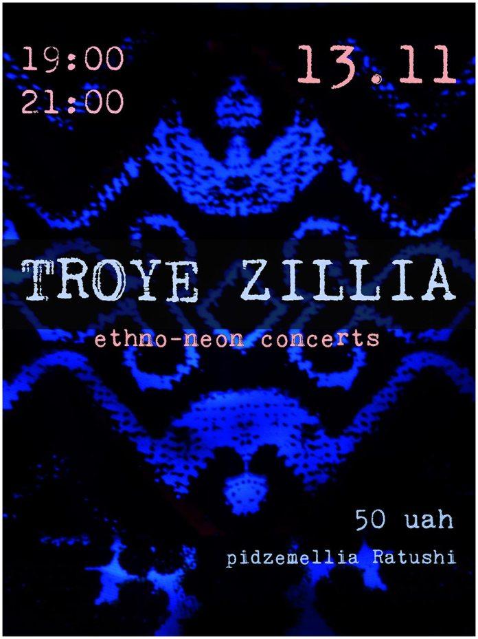 Афіша містичних етно-неонових концертів арт фольк гурту Troye Zillia у Підземеллі Ратуші