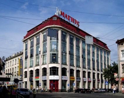 Торговий центр «Магнус»