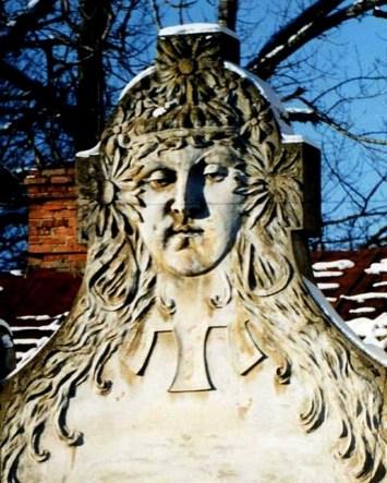 Елемент декору фасаду кам'яниці на вулиці Брюллова №4