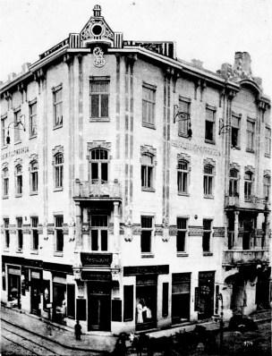 «Народна гостинниця» у 1930-х рр.