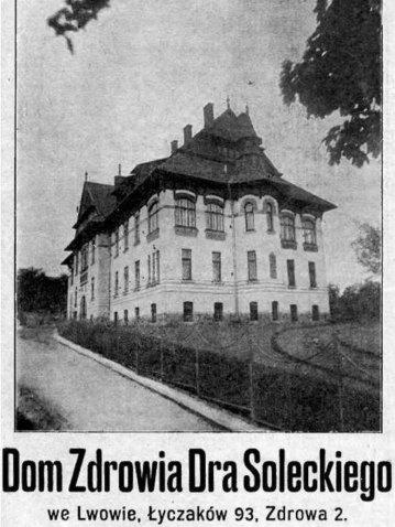 Реклама клініки лікаря К. Солецького у газеті. Фото до 1914 року
