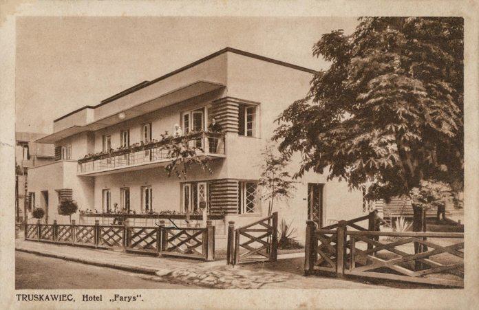 """Трускавець. Курортна вілла-готель """"Фарис"""", 30-і роки ХХ ст."""