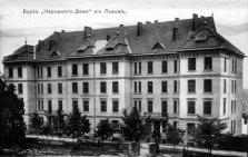 Бурса «Народного дому». Фото: 1914 р., невідомий автор