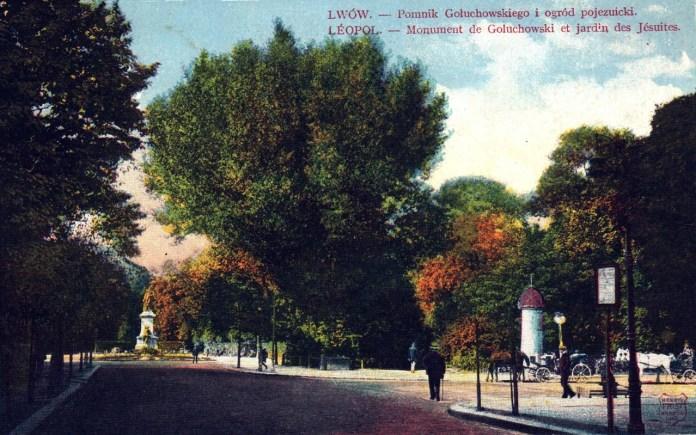 Пам'ятник Голуховському та Поєзуїтський сад, 1913 р.