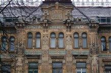 Декор будівлі страхового товариства «Дністер». Фото: Анастасія Нерознак