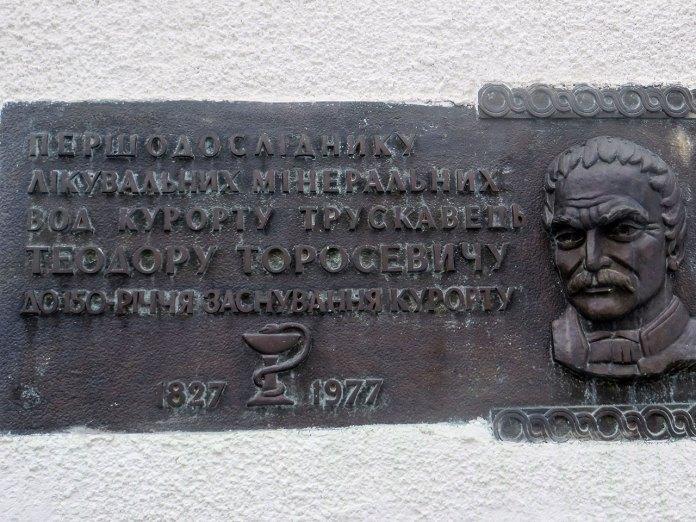 Трускавець. Меморіальна дошка Теодору Торосевичу на фасаді бювету.