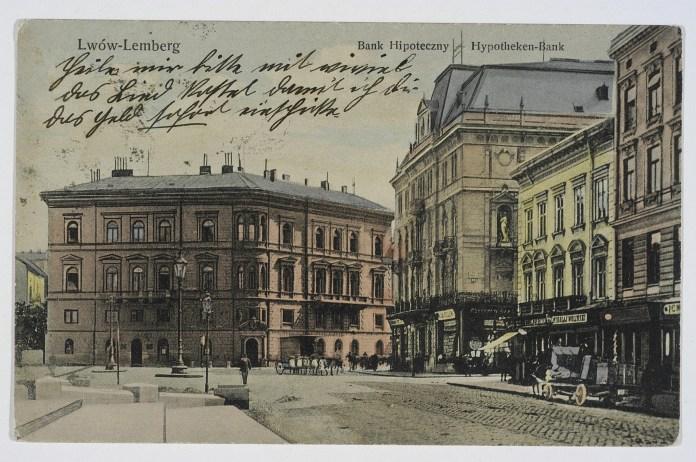 Львівський іпотечний банк - найстаріша банківська будівля міста. Листівка 1918 року