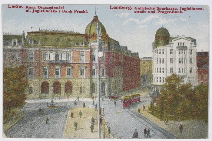"""Будівля Львівської каси ощадності, споруджений на місці готелю """"Англійський"""". Листівка 1917 року"""