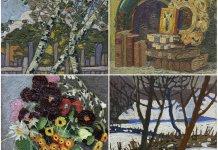 Близько 60-ти творів живопису та графіки Павла Ковжуна можна побачити на ювілейній виставці