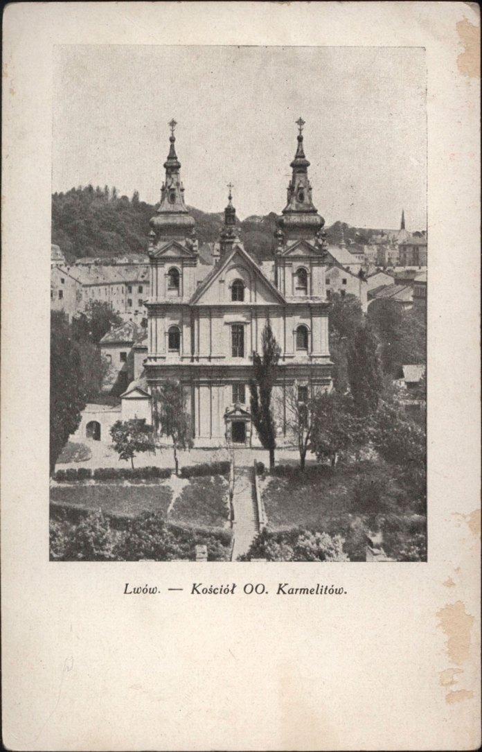Храм Святого Архістратига Михаїла у Львові на вулиці Винниченка, 22. Фото 1930-их років
