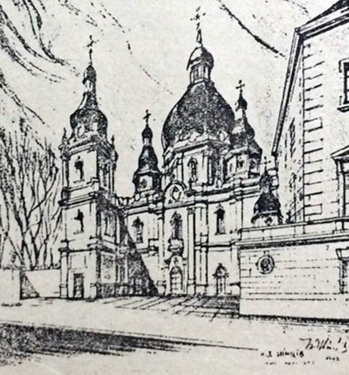 Проект церкви Святого Духа при Богословській Академії у Львові на конкурс у 1942 р. (арх. Д.Німців)