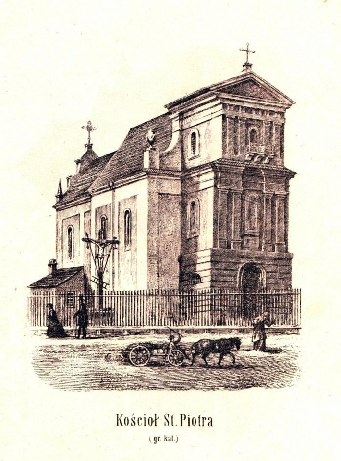 Й. Свобода. Церква Петра і Павла