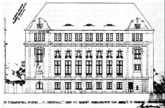 Новий проект будівлі для товариства ім. М. Лисенка