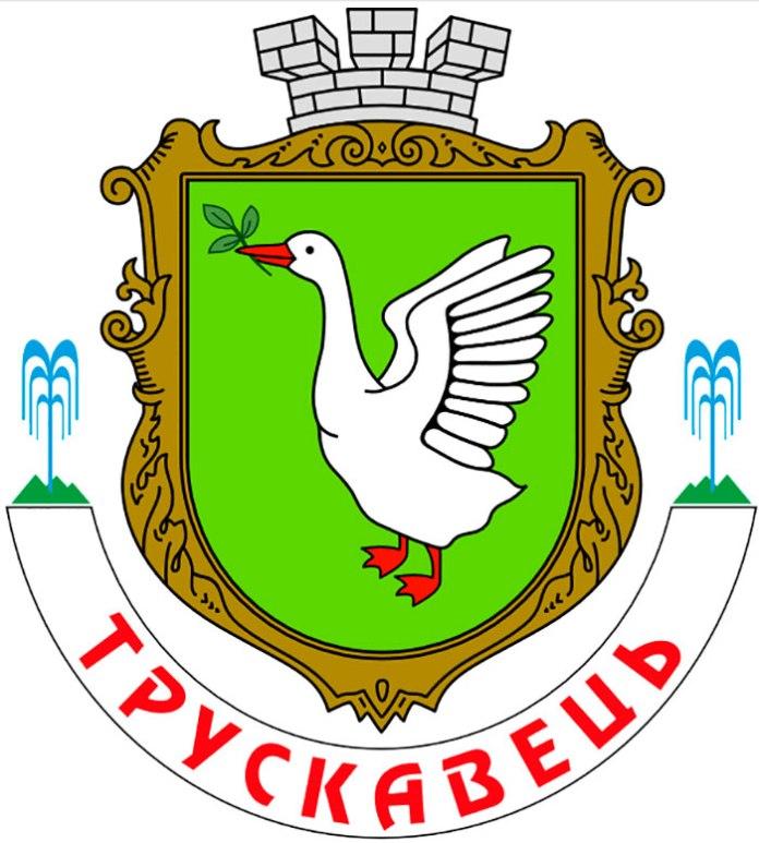 Герб міста-курорту Трускавець, видозмінений у 2007 році