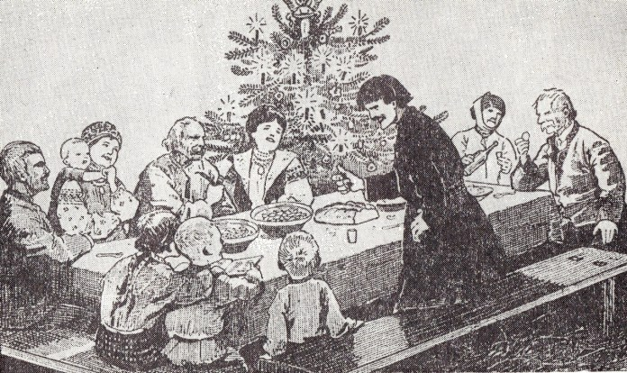 Різдвяна трапеза. Рисунок Осипа Куриласа, 1926 р